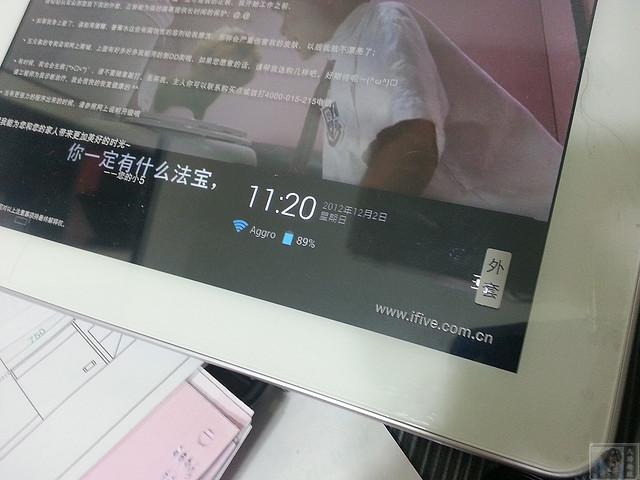 nEO_IMG_20121202_112058.jpg