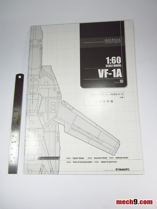 Yamato 1/60 VF-1A Maximilian Jenius TV version Accessories