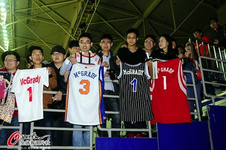 December 2nd, 2012 - Tracy McGrady fans await his arrival in Shanghai to play Yao Ming's Shanghai Sharks