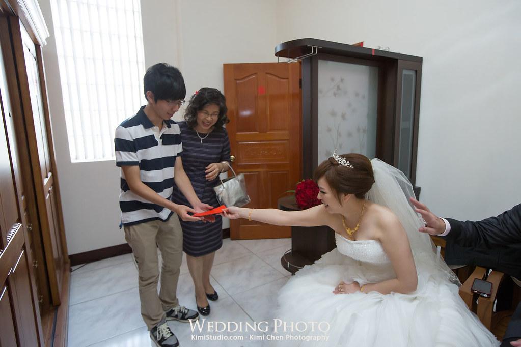 2012.11.11 Wedding-100