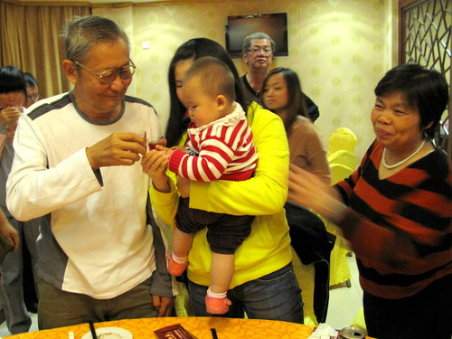 Trip to Fuzhou - birthday toast with baby