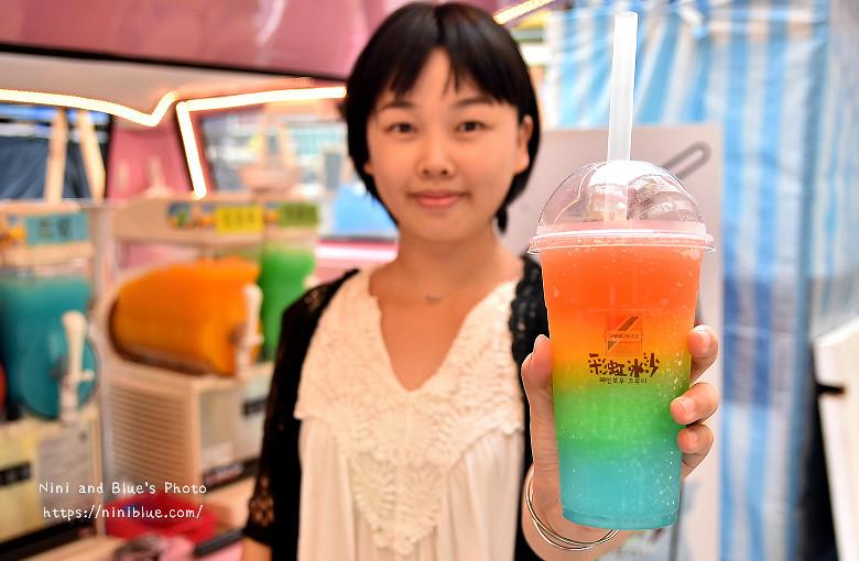 台中逢甲彩虹冰沙07