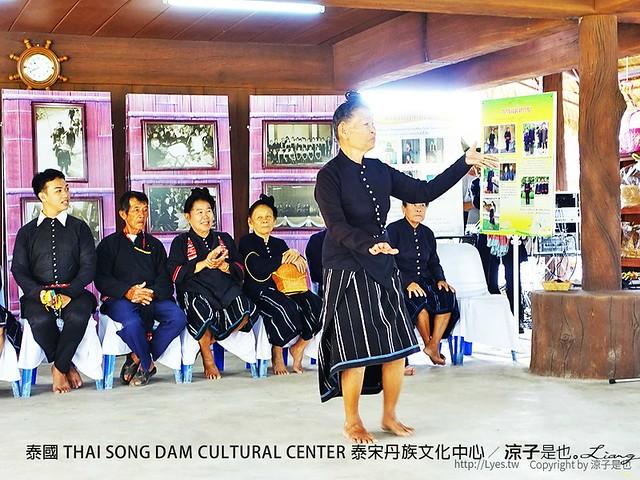 泰國 THAI SONG DAM CULTURAL CENTER 泰宋丹族文化中心 16