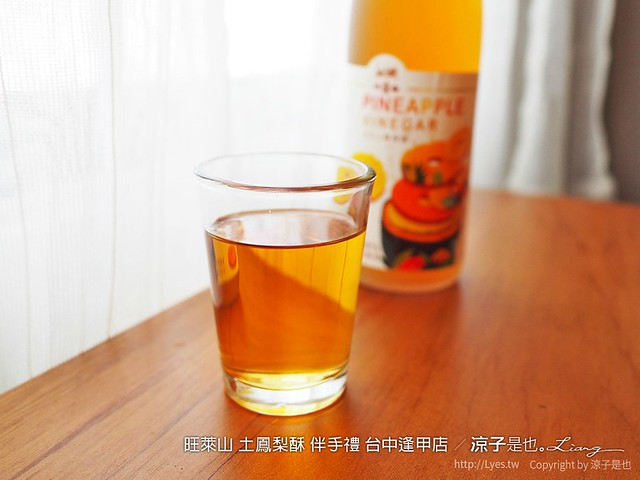 旺萊山 土鳳梨酥 伴手禮 台中逢甲店 82