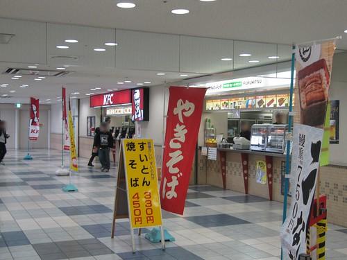 京都競馬場ですいとんを売るはいからや