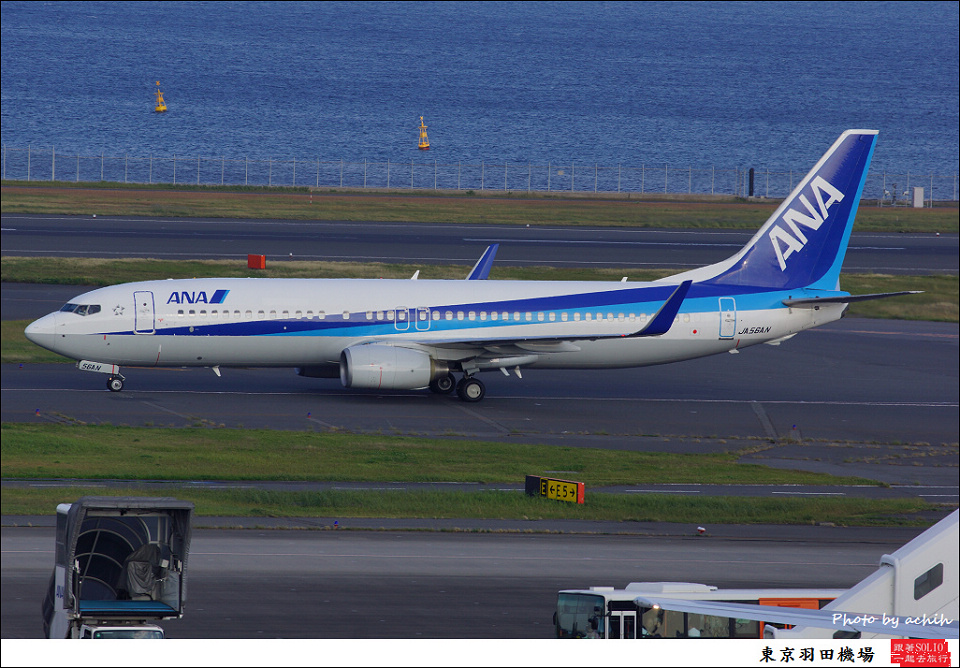 All Nippon Airways - ANA / JA56AN / Tokyo - Haneda International