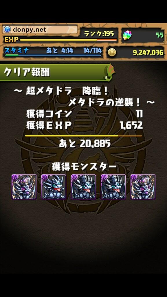 20121111151816