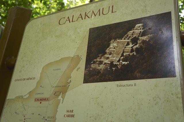 Calakmul 12 museum