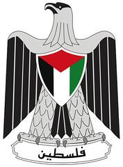 palestine-coa