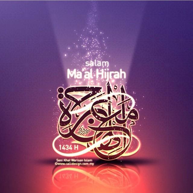 Salam Ma'al Hijrah 1434H/2012M