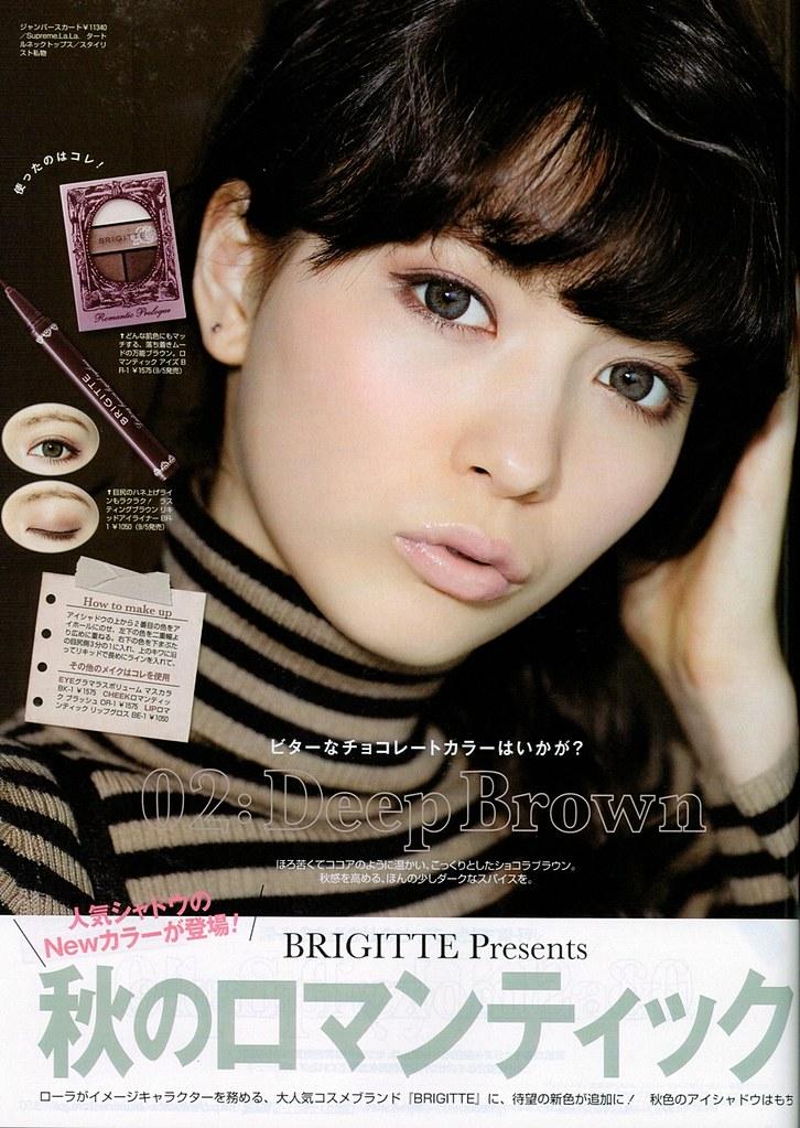 VIVI magazine Brigitte Cosmetics
