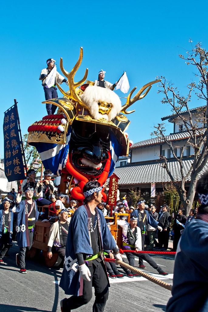 Karatsu Kabuto Takeda Shingen