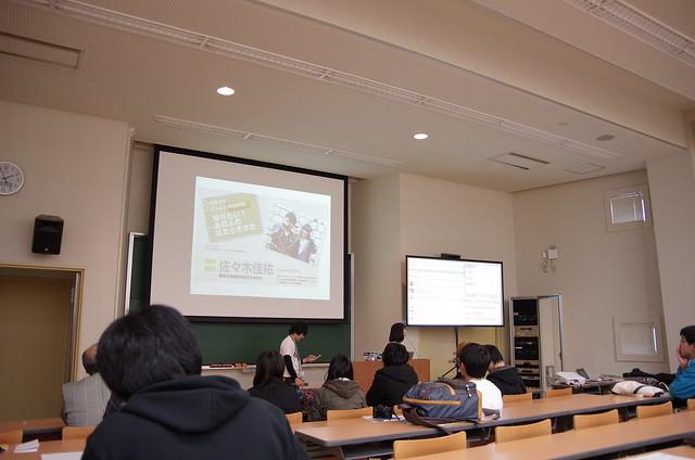 2012/11/17 高専カンファレンス in 釧路