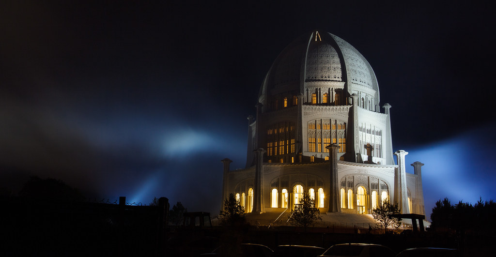 Baha'i Temple Through the Smoke