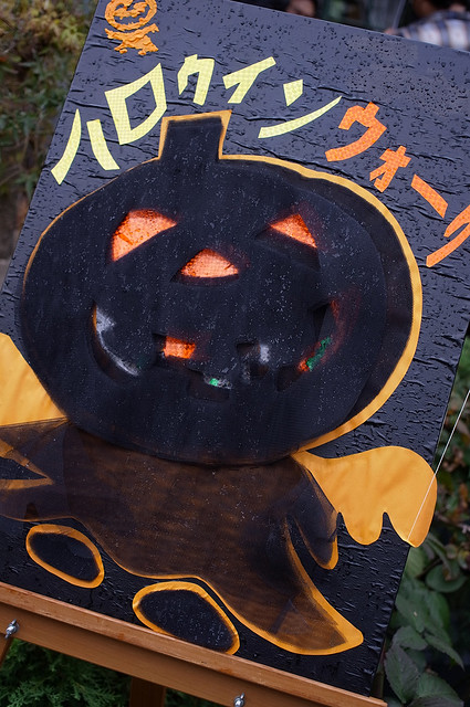 Yamate-Halloween-Walk2012-47-Yokohama-berrick-hall-R0022545