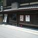 Studio de la famille Kawasaki