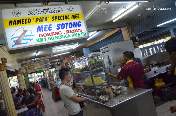 mee sotong (5)