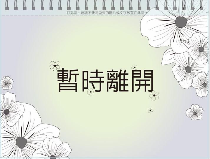 剪輯_17