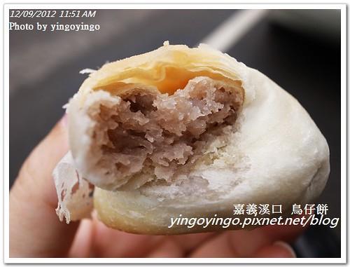 嘉義溪口_鳥仔餅20121209_R0010797