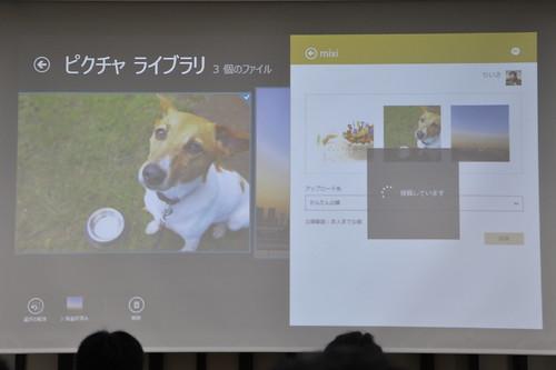 Windows8 Social Application_019