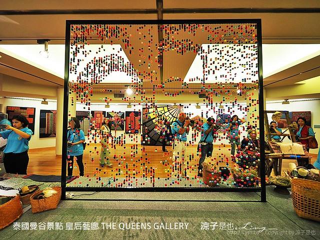 泰國曼谷景點 皇后藝廊 THE QUEENS GALLERY  118