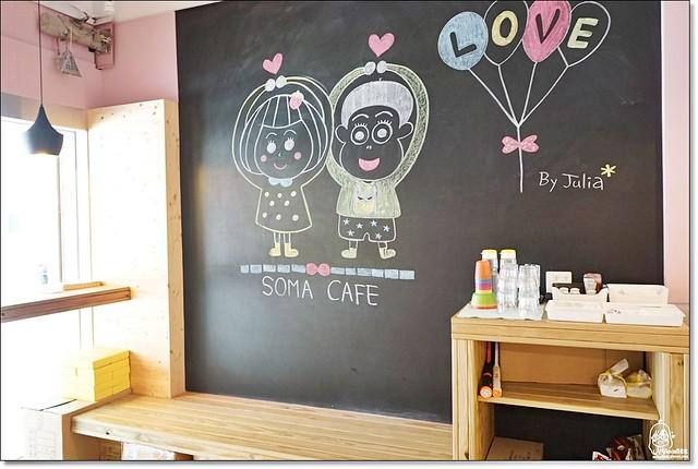 29341513895 0a4f2e13f6 z - 『台中。沙鹿』 食樂咖啡-沙鹿小鎮裡的粉紅浪漫早午餐、咖啡、甜點,份量大又超值,甜點更是大推薦。(已歇業)