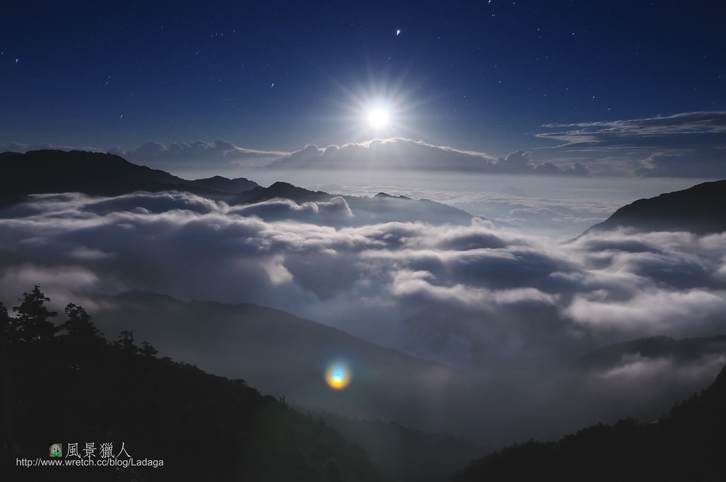 合歡山 月上雲端