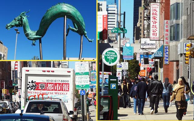 chinatown-philadelphia-activities-weird