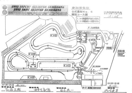 JAF CUP全日本ジムカーナ 2012 コース図