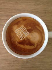 Today's latte, Sun Microsystems.