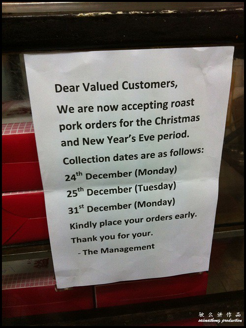 Yut Kee now accepting roast pork orders for the Christmas and New Year's Eve period and you may place your order for the Roast Pork!