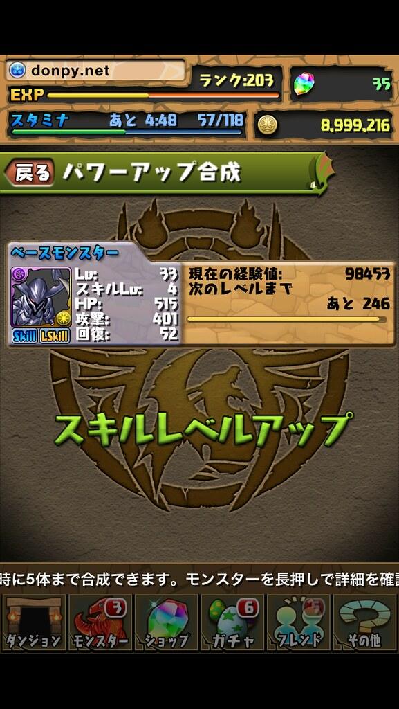 20121118125741
