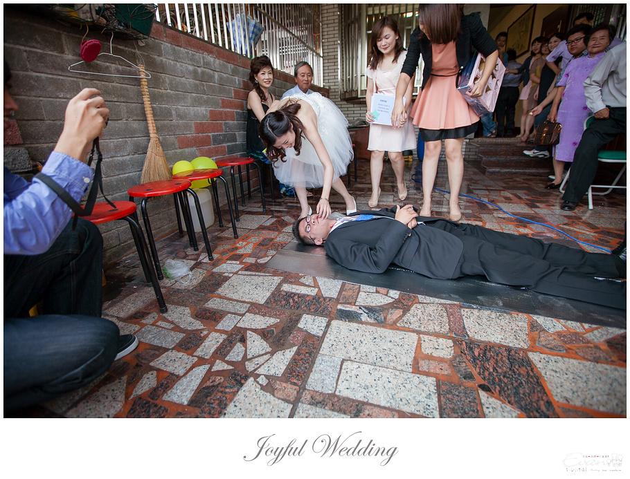 Angus & Dora  婚禮紀錄_00068