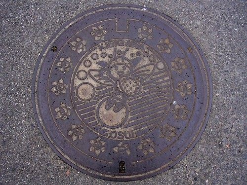 Kishigawa town Wakayama pref, manhole cover 2 (和歌山県貴志川町のマンホール2)