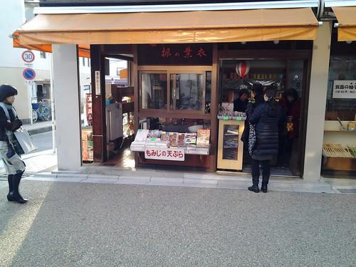 20121122_154025.jpg
