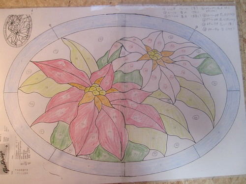 「ポインセチア」の図面 by Poran111