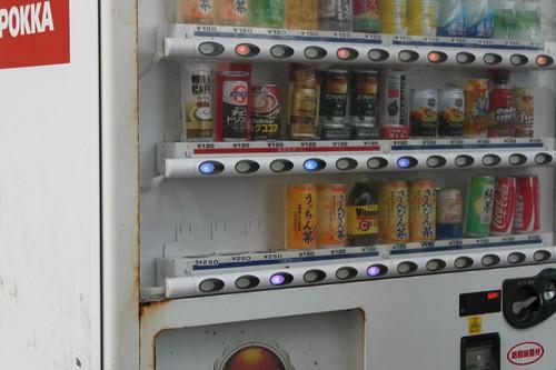 ヒミツの自販機