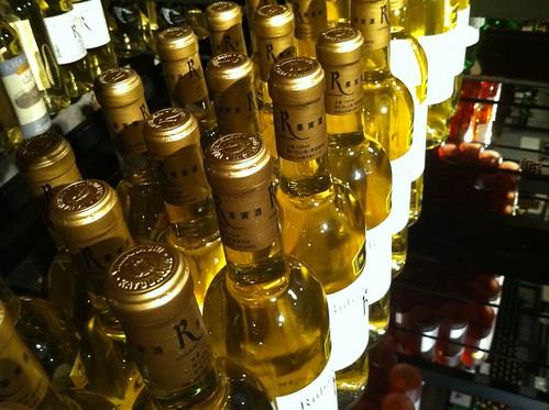 Koshu Wine