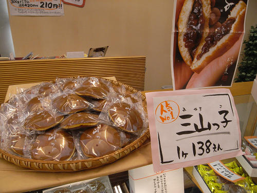 三輪福来(吉方庵本店)@桜井市-09