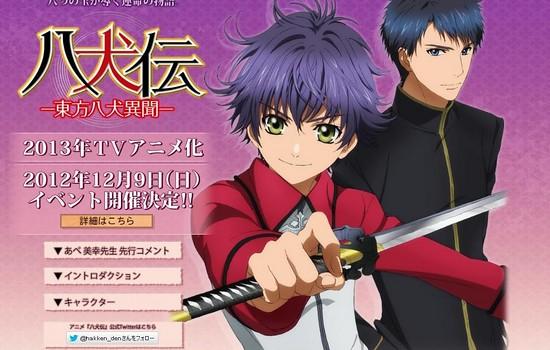 Adaptação de Hakkenden: Touhou Hakken Ibun para Anime
