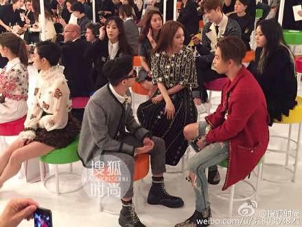 GDYB Chanel Event 2015-05-04 Seoul 065