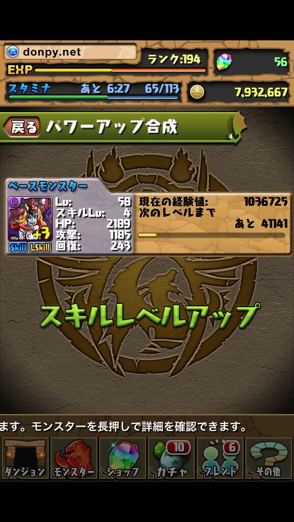 20121110131546