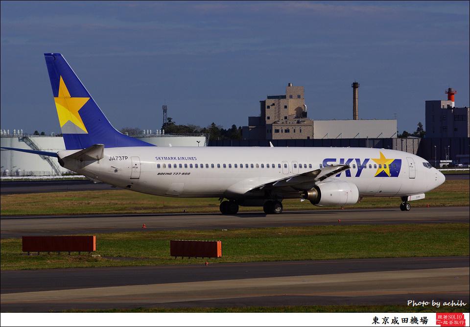 Skymark Airlines / JA737P / Tokyo - Narita International