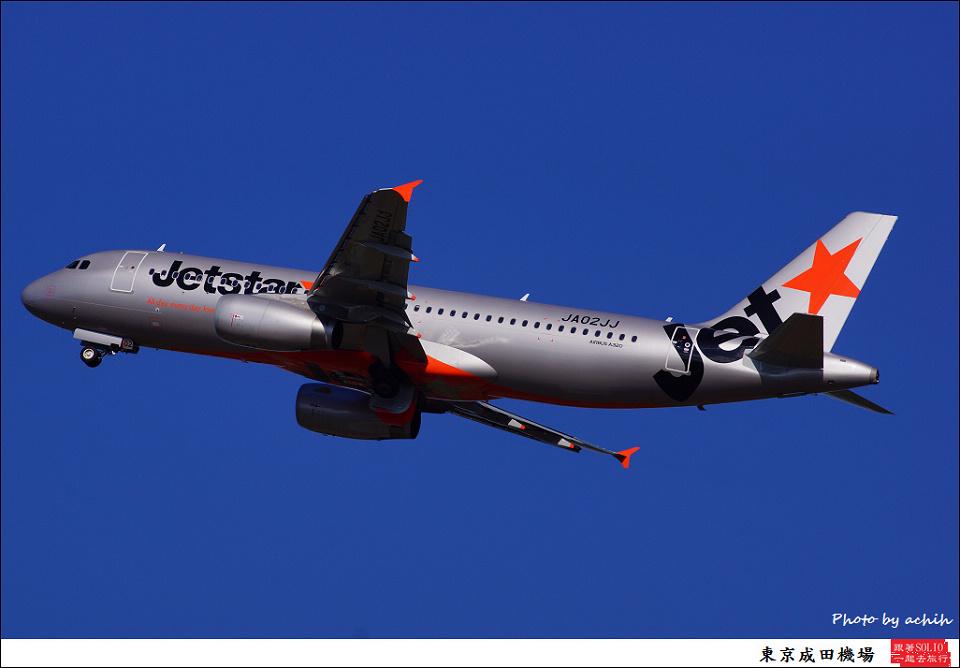 Jetstar Japan Airlines / JA02JJ / Tokyo - Narita International
