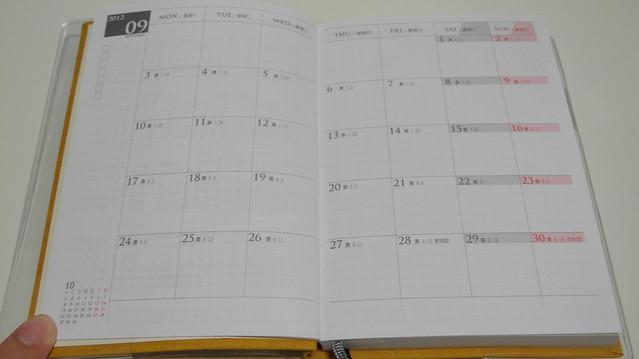 2013南寶跨年日誌。月記事