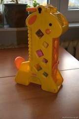 czw., 10/11/2012 - 11:06 - Żyrafa pełna klocków