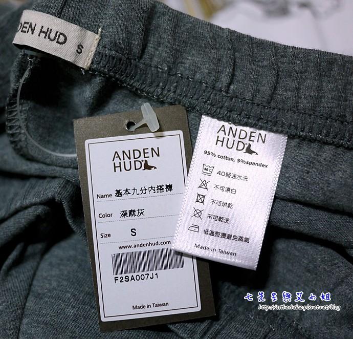 5 商品吊牌與布標