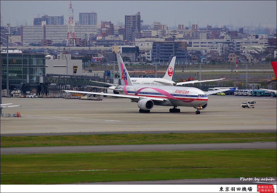 American Airlines / N759AN / Tokyo - Haneda International