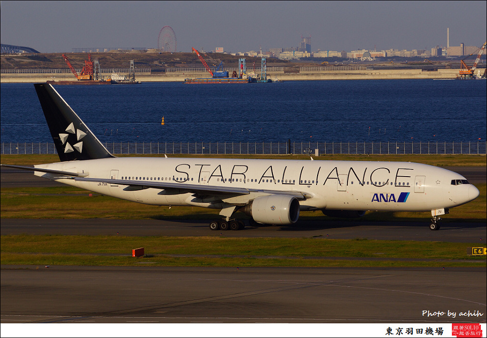 All Nippon Airways - ANA / JA711A / Tokyo - Haneda International