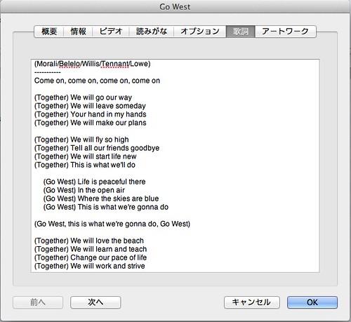 Mac歌詞